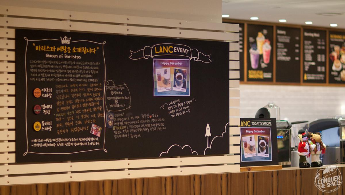 다문화 가정 바리스타와 함께하는 엔씨까페 링크-LINC- 이야기 #1