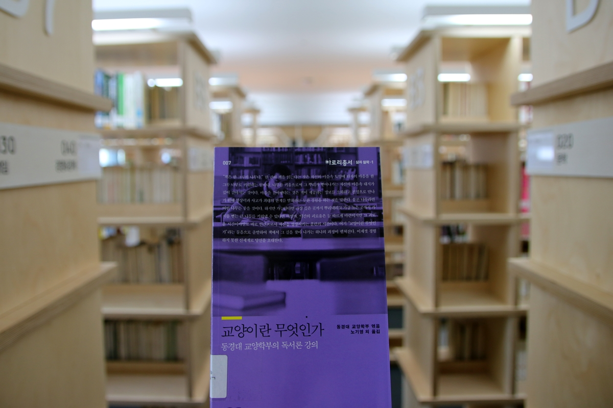 엔씨북스 #4 『인문학 스터디』, 『교양이란 무엇인가』
