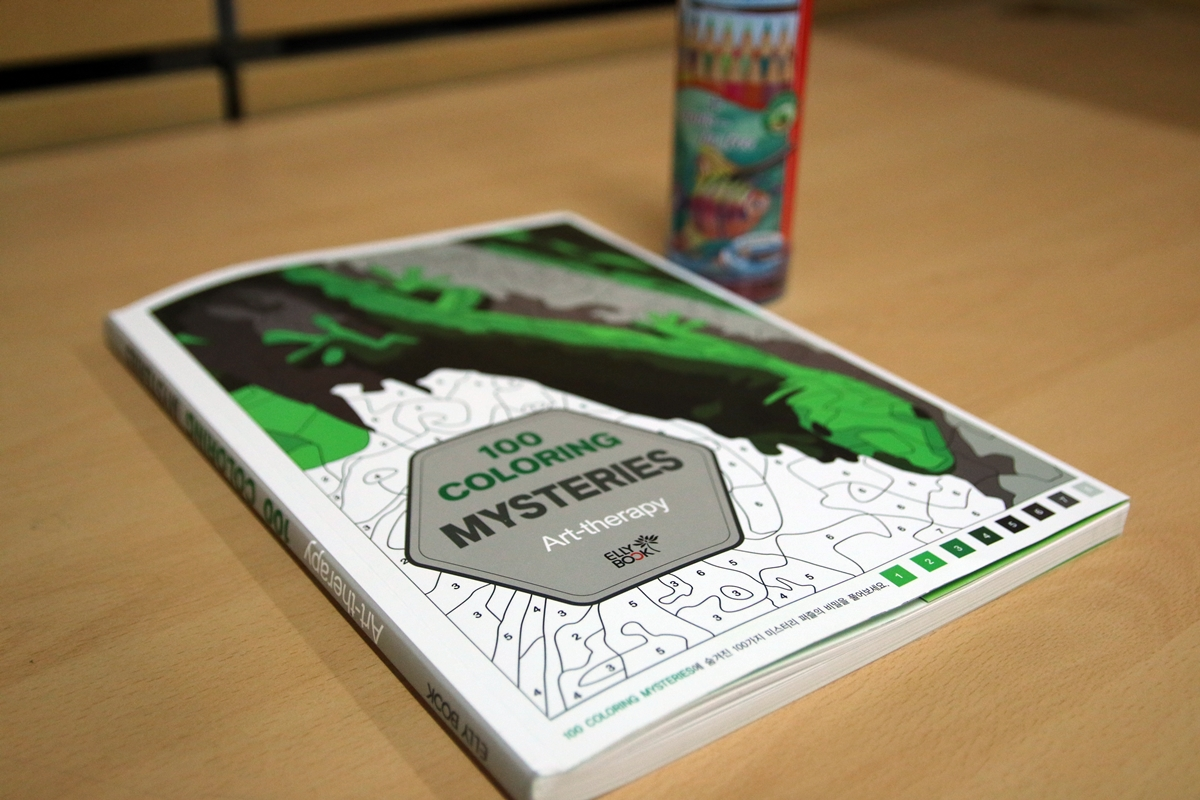 엔씨북스 #3 『설운 서른』, 『100 Coloring Mysteries』