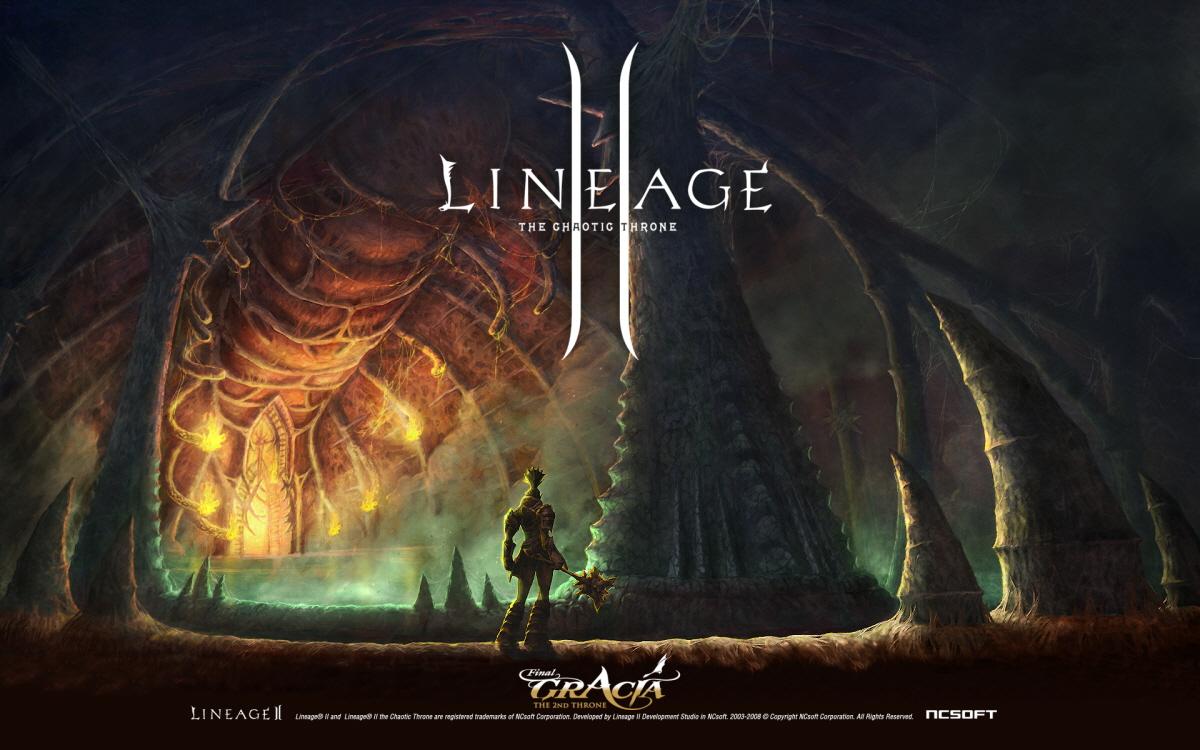 리니지2 고독한 여정을 앞둔 포스터