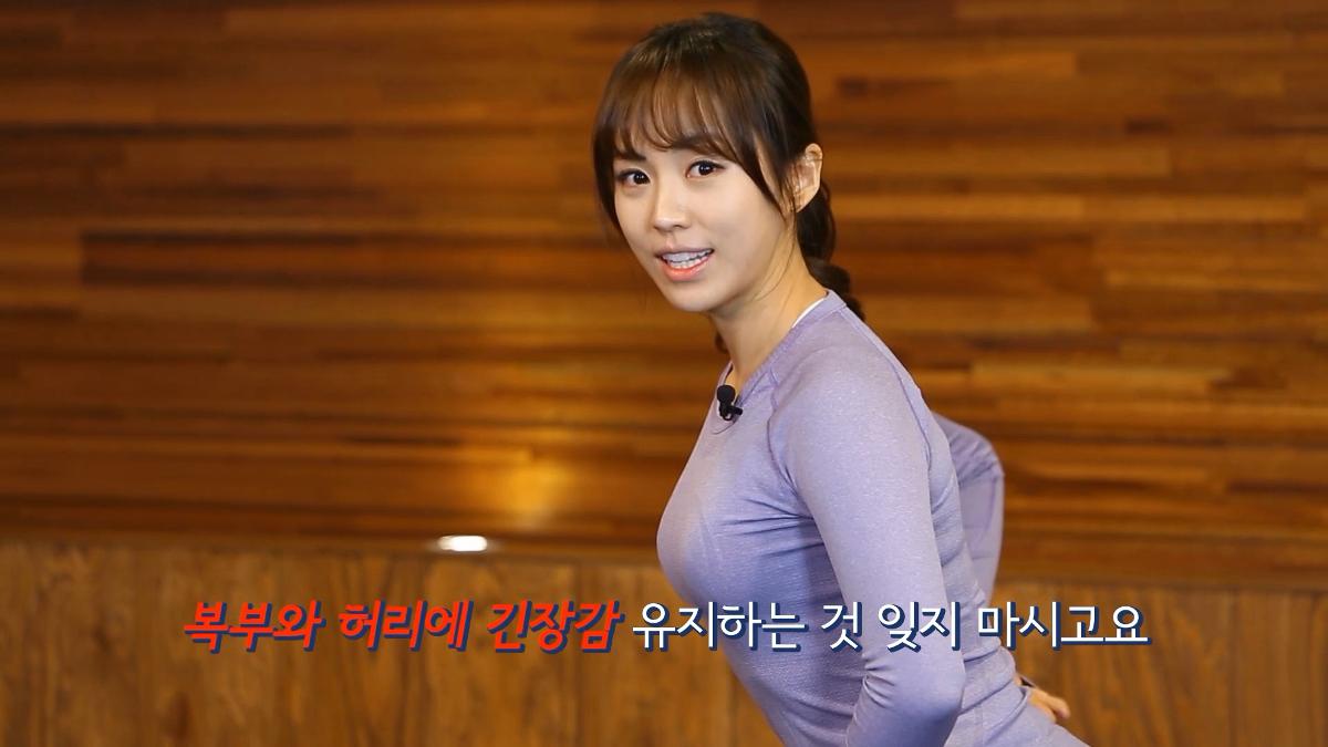 박초롱의 엔씨 & 헬씨 #10 (도구 운동 2)