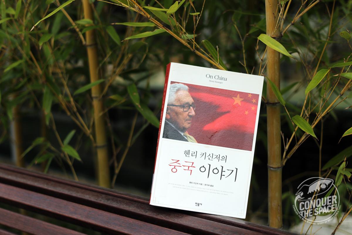 엔씨북스 #22 『역사 속의 소프트웨어 오류』, 『헨리 키신저의 중국 이야기』