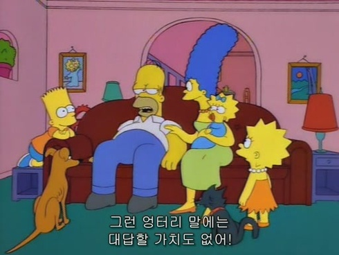 """개무시의 예""""그런 엉터리 말에는 대답할 가치도 없어!"""""""