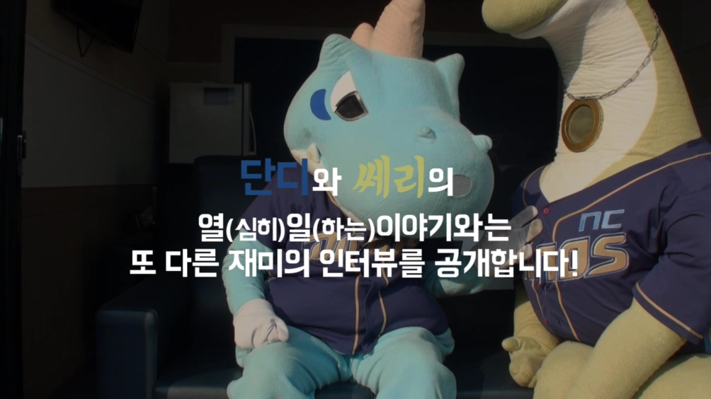 interview_01.wmv_20151028_143355.631