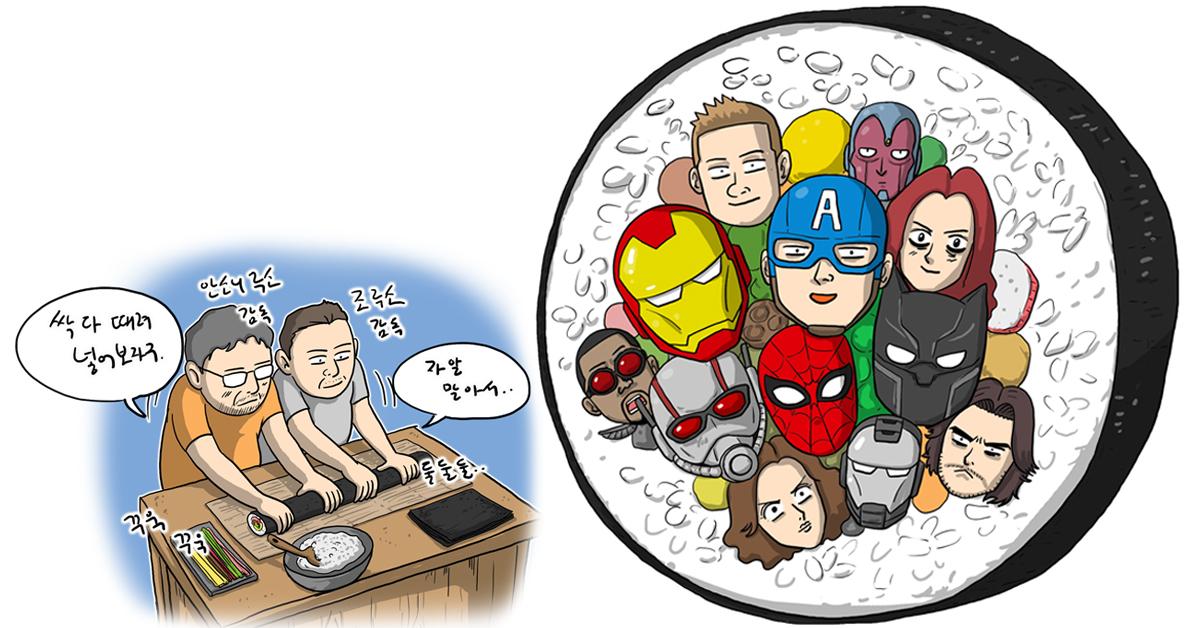 강풀의 조조 #25 『캡틴 아메리카: 시빌 워』