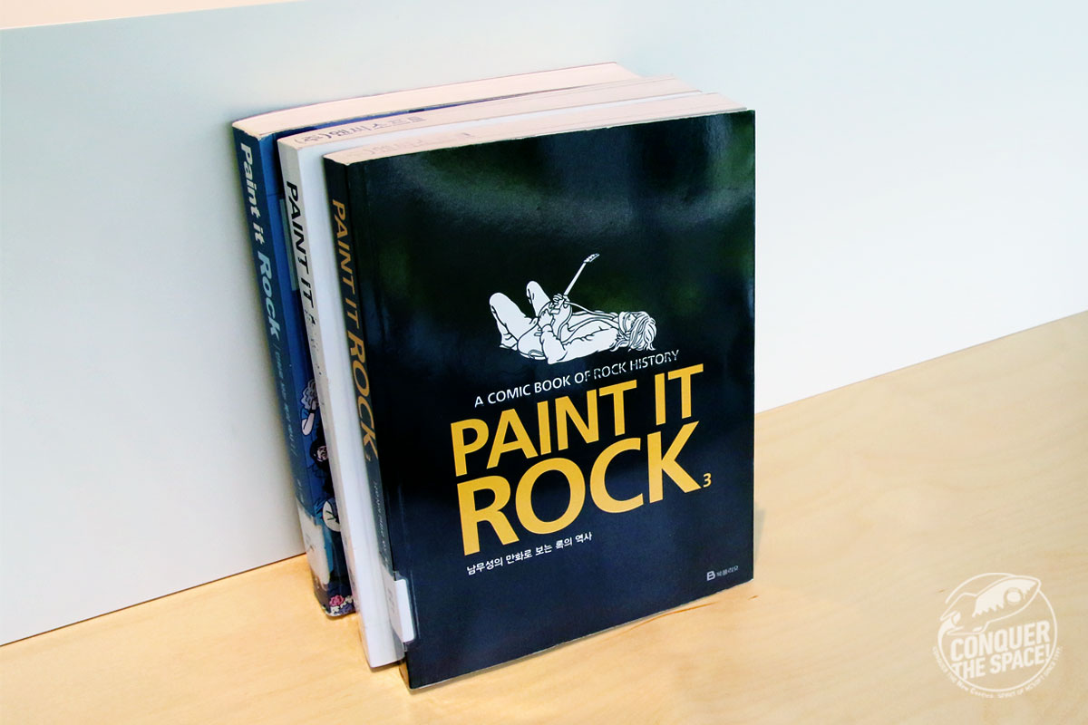 엔씨북스 #124 『Paint it Rock』