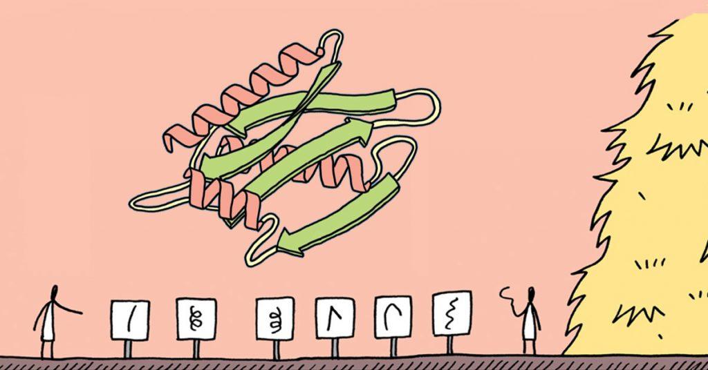 사이언티픽 게이머즈 시즌2 #6 게임은 단백질