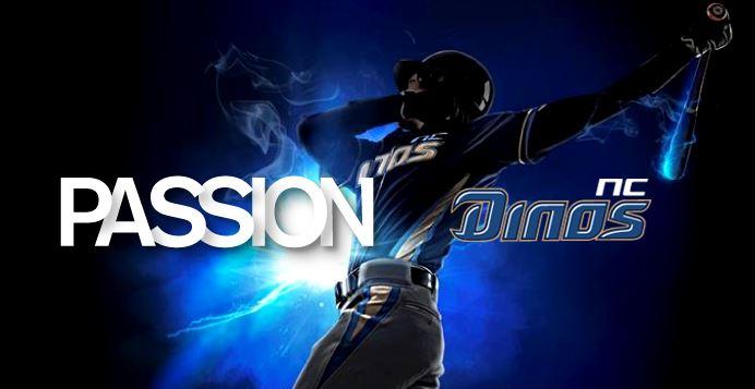 Passion은 일에 대한 책임감이 수반된 열정을 뜻합니다.
