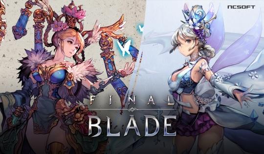 모바일 RPG 파이널 블레이드 출시!