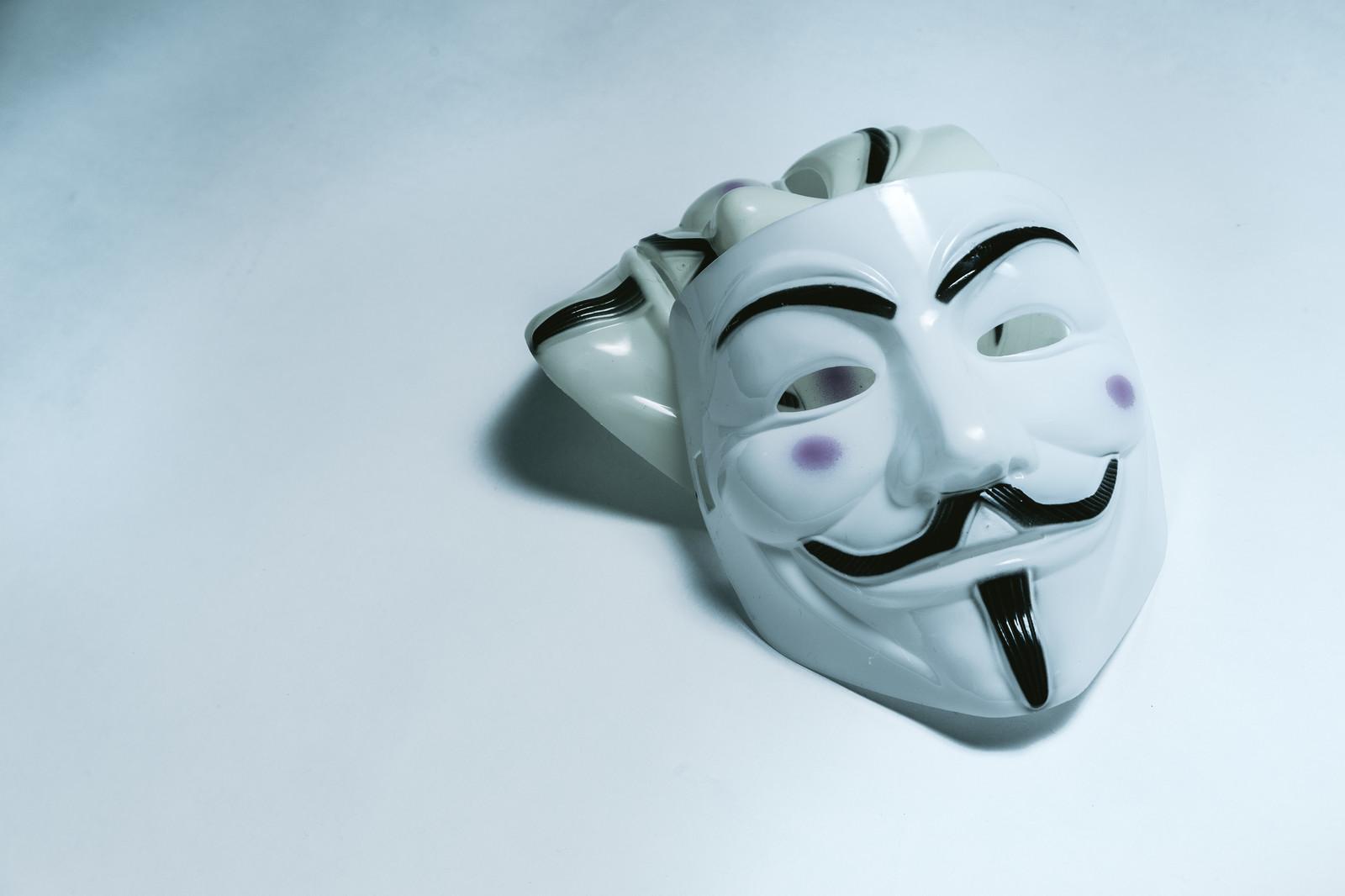 정치적 메시지를 위한 해킹?