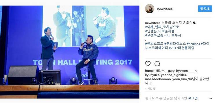 첫번째 코너는 이호준 선수의 토크쇼 입니다.