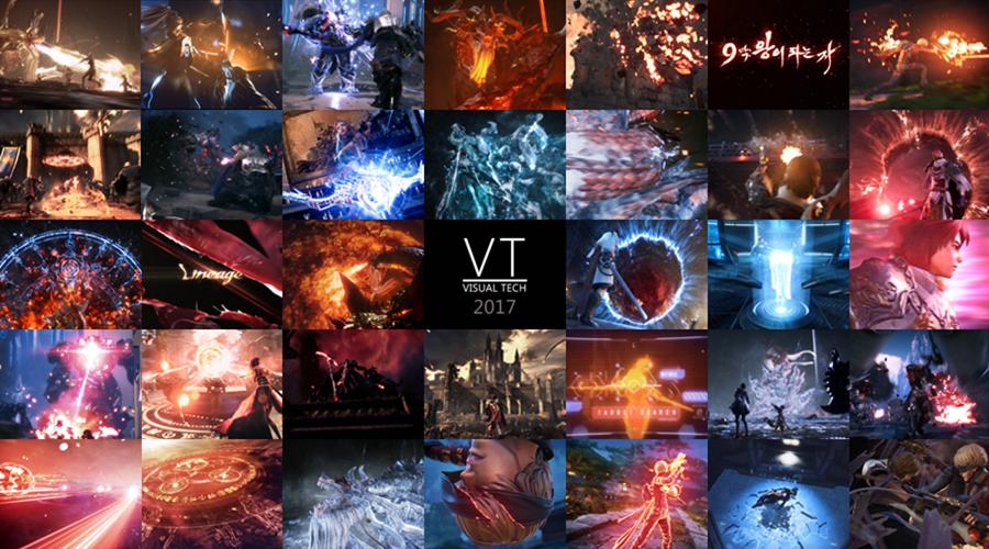 VFX팀의 2017년 비주얼 이펙트 작업물 모음 (。♥‿♥。)