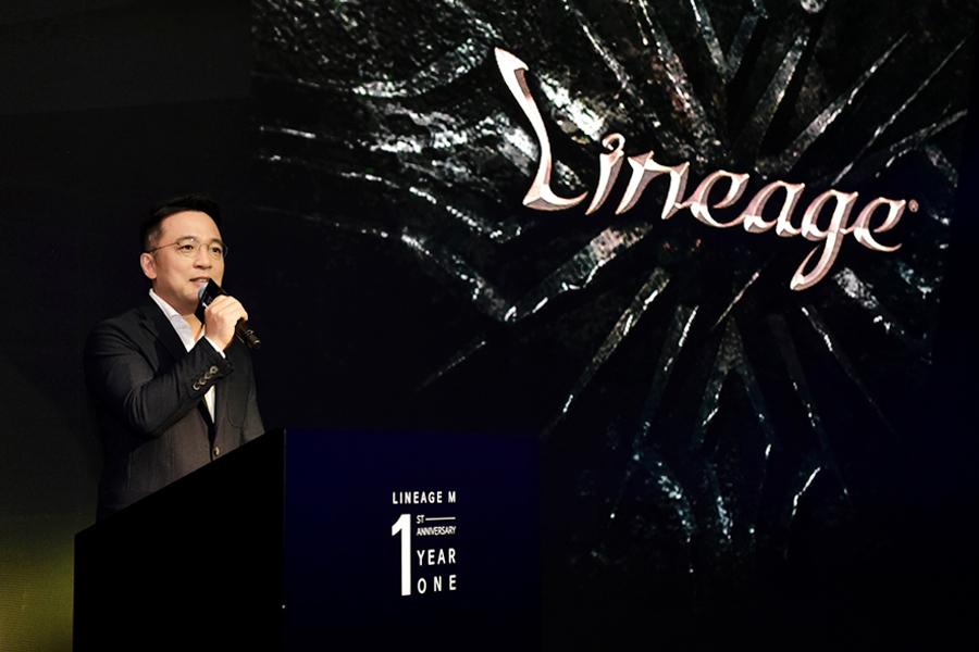 김택진 대표의 키노트 스피치 모습