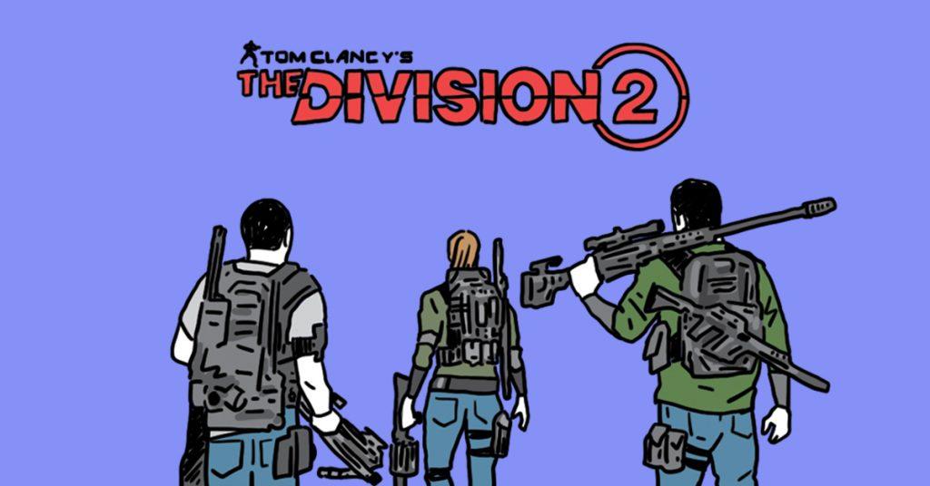 사이언티픽 게이머즈 시즌4 #11 전염병이 불러온 아포칼립스: 디비전