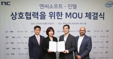 인텔과 기술 협업 및 공동 마케팅을 위한 MOU 체결
