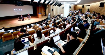 NC AI 미디어 토크 행사 개최