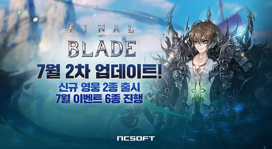 파이널 블레이드, 신규 무신 영웅 등 7월 콘텐츠 업데이트 진행