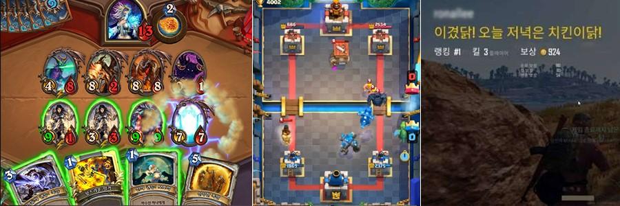 드로우가 존재하는 부분은 카드 게임(좌)과, 자동 전투 부분은 전략 게임(중간)과, 생존 규칙은 배틀로얄과 닮아 있습니다. (우)