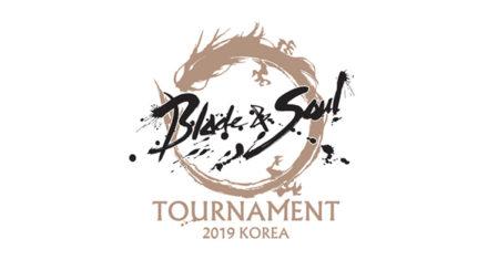 '블레이드 & 소울 토너먼트 2019 코리아' 응원주화 이벤트 진행