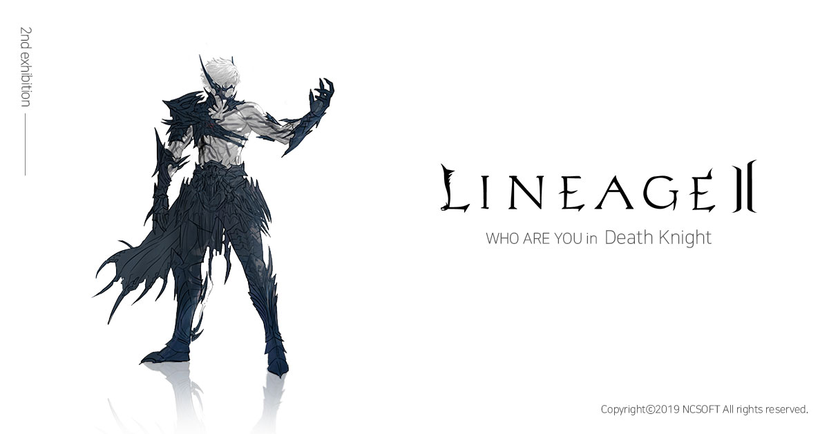 Lineage 2 ㅣ WHO ARE YOU in Death Knight