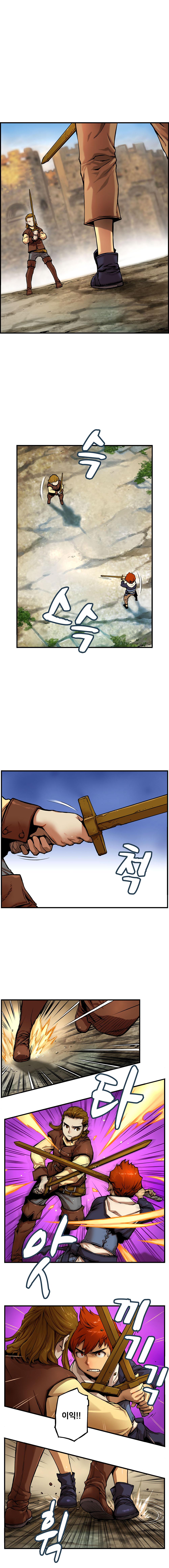 데리온 #1 리니지 데스나이트의 탄생에 얽힌, 드래곤 슬레이어 '드루가' 가문 이야기
