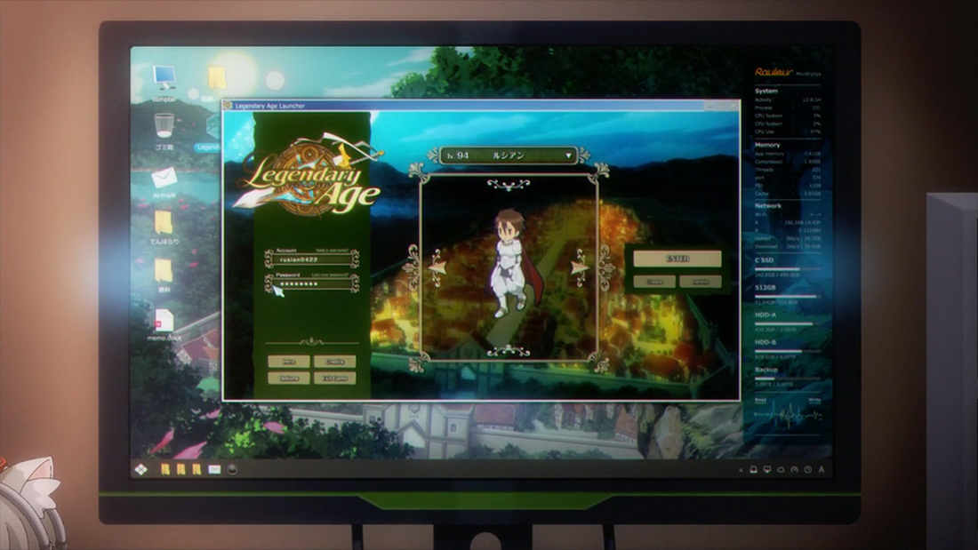 대중문화 속 게임 읽기 #2 애니메이션 <온라인 게임의 신부는 여자아이가 아니라고 생각한 거야?>, 게임과 현실은 별개?