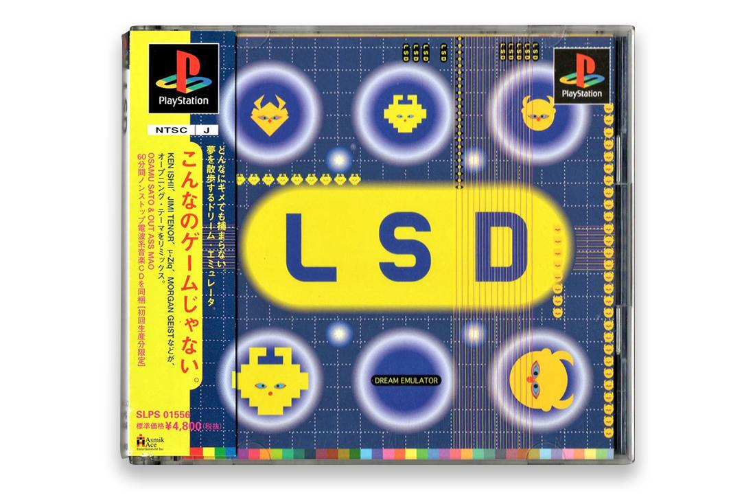 이런 건 게임이 아닙니다. -이 첨부사진에도 적혀있는 LSD의 홍보문구-