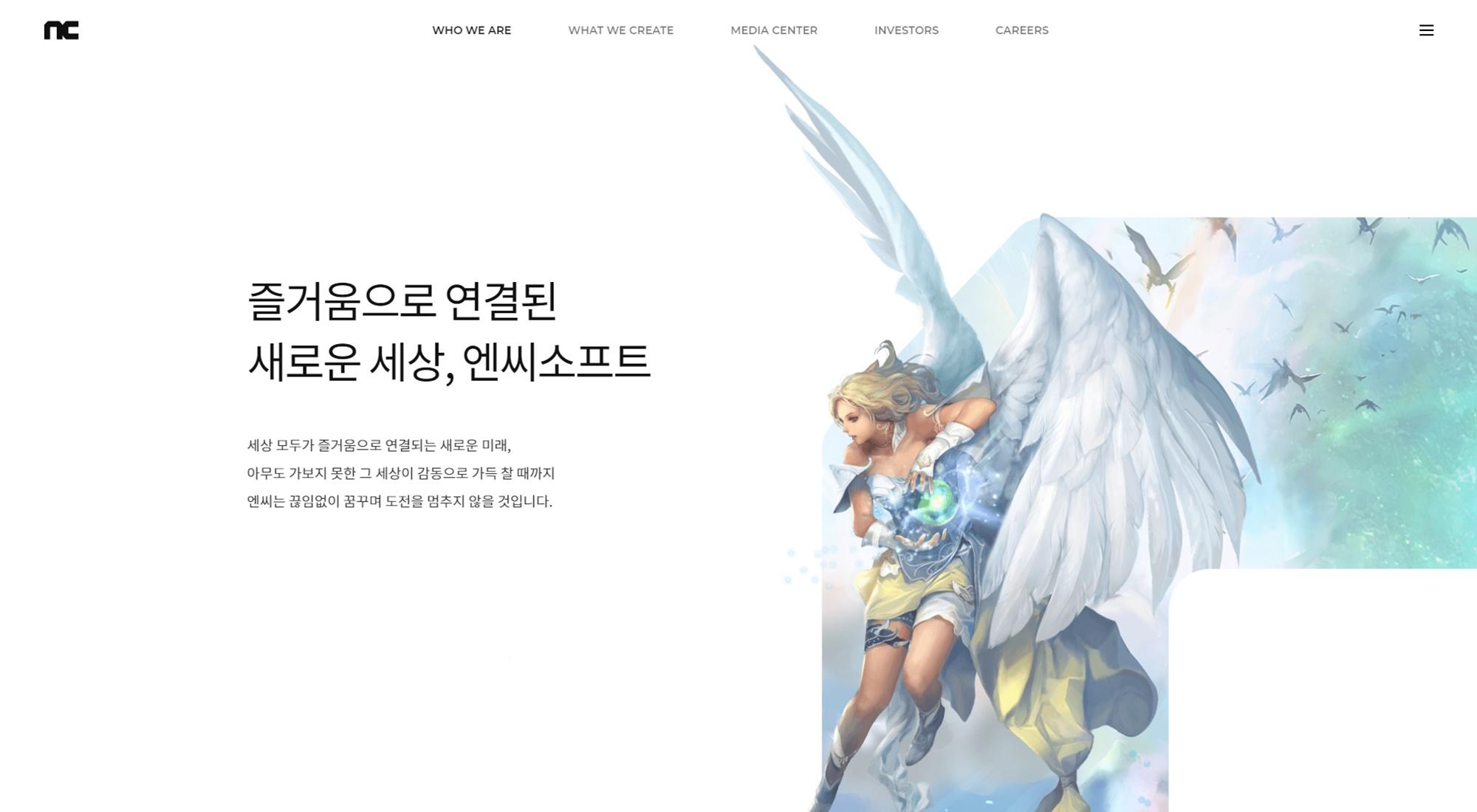 공식 홈페이지 리뉴얼 오픈