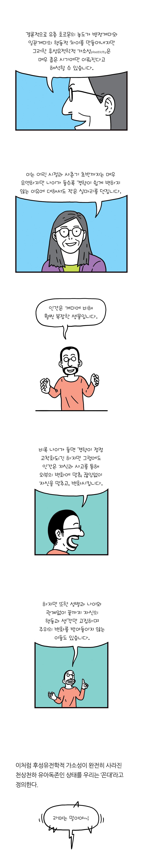 사이언티픽 게이머즈 시즌5 #6 직업의 선택: 용과 같이 7