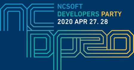 지식 공유 컨퍼런스 'NCDP 2020' 개최