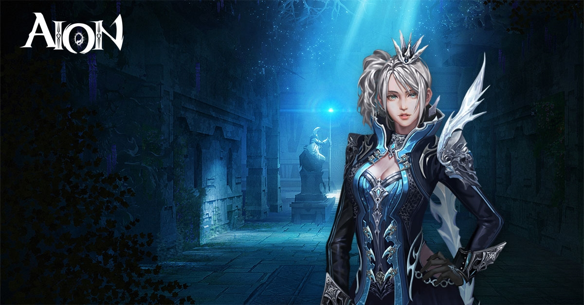 aion-update-20200625