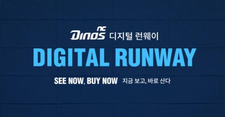 ncdinos-news-20200619