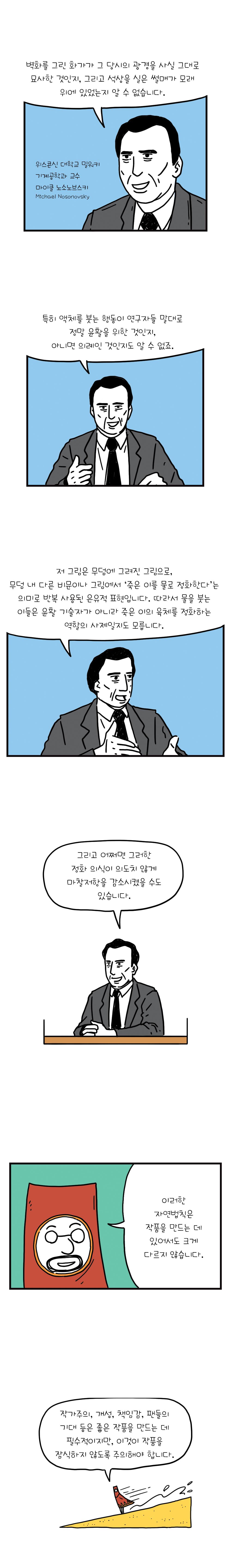 SG_S5_10_Journey_07