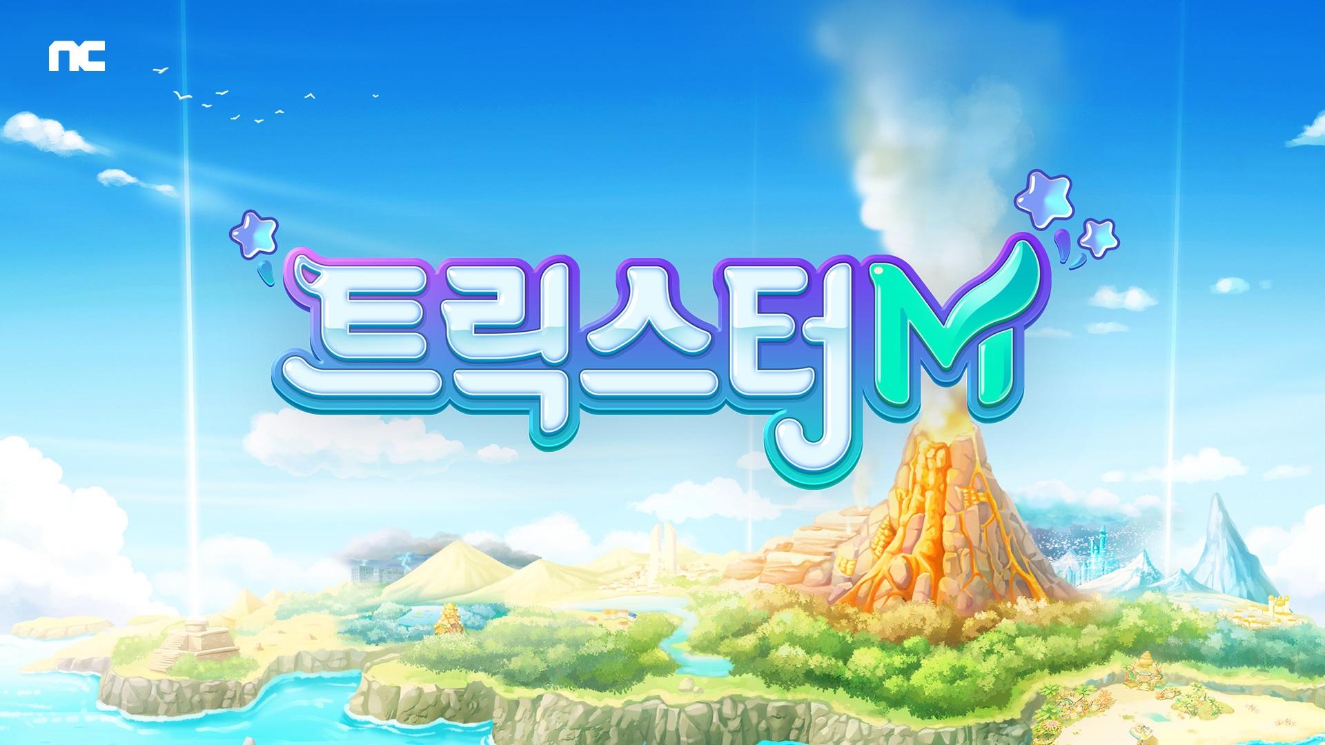엔트리브소프트의 신작 모바일 게임 3종 공개