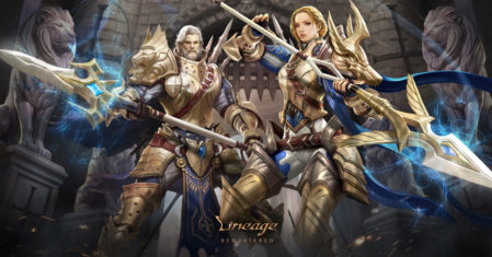 lineage-update-200812-blog