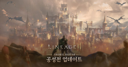 lineage2m-update-200812-blog