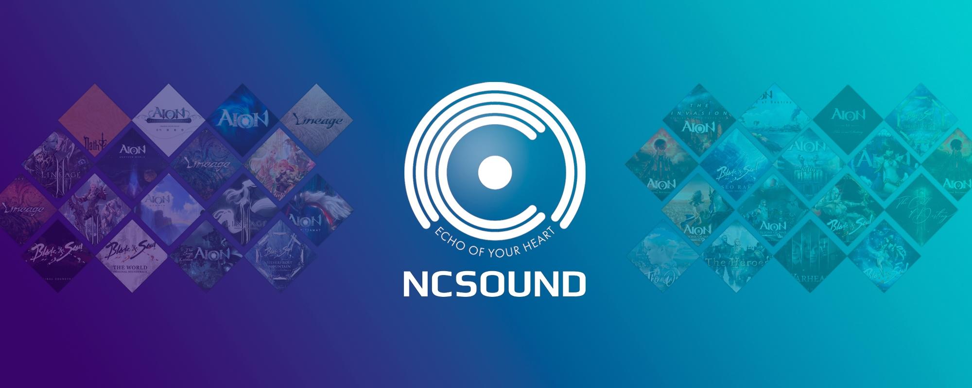 엔씨(NC), 게임 OST 피아노 악보 발매