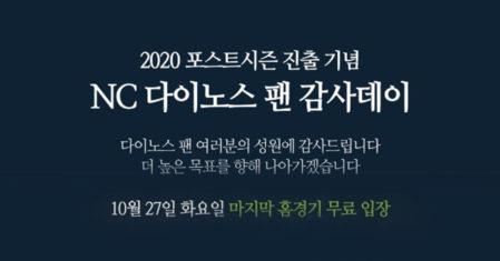 news-201023-blog-2