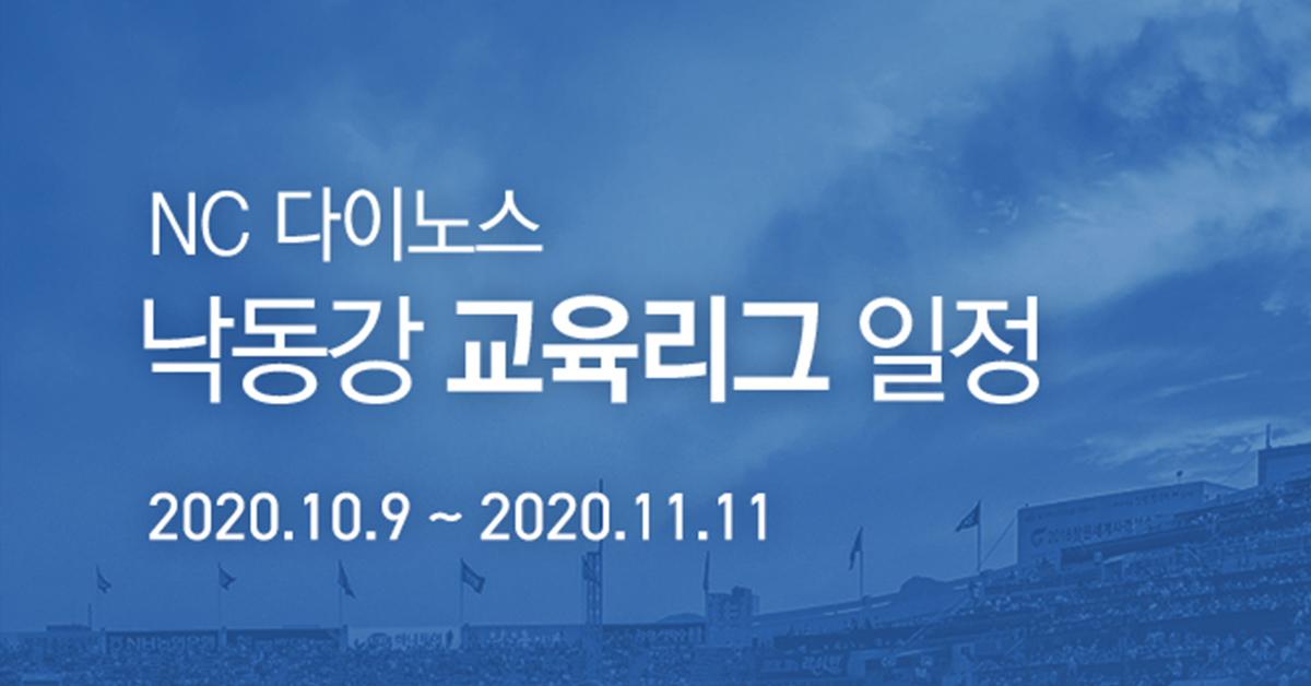 news-20201005-blog