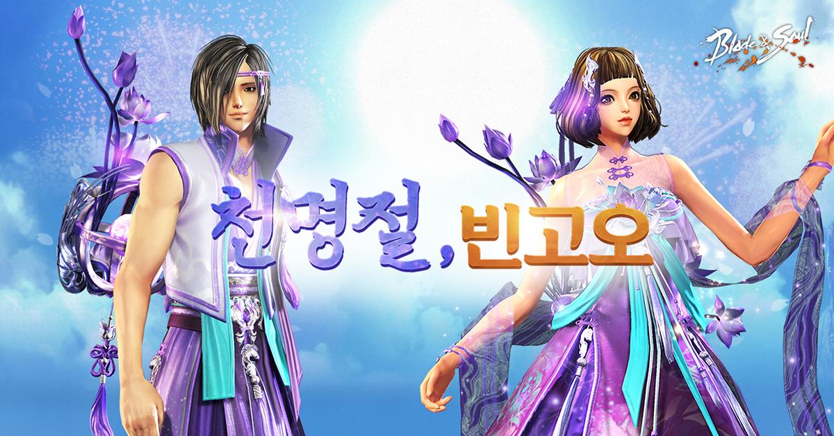b&s_update_201118_blog