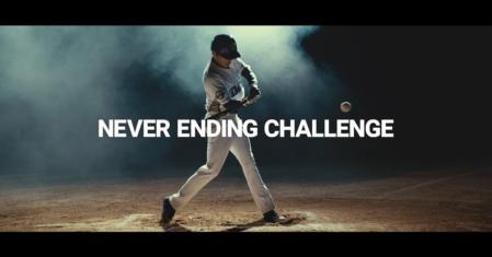 NEVER ENDING CHALLENGE. NC Ⅱ
