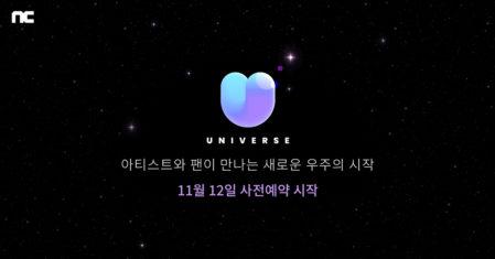 universe_update_201105_blog