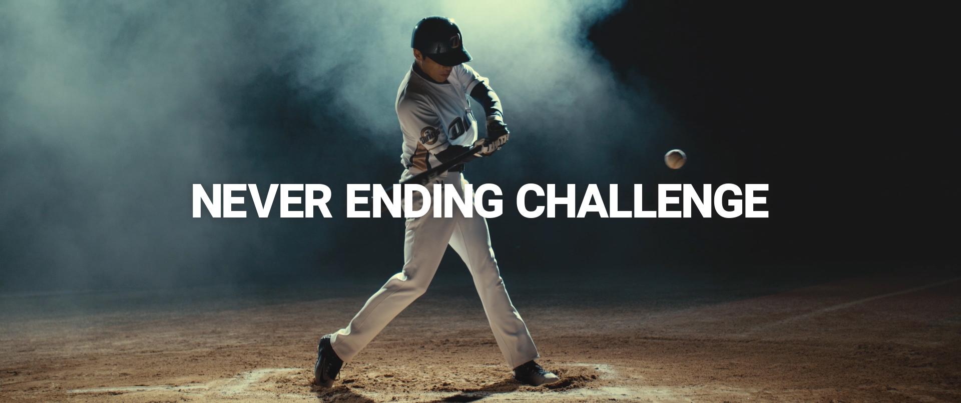never-ending-challenge2_