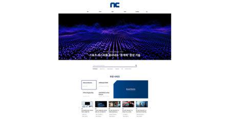 news_update_201210_blog