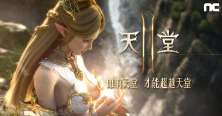 lineage2m_update_210108_blog