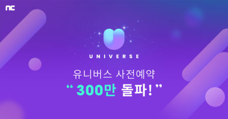 universe_update_210118_blog