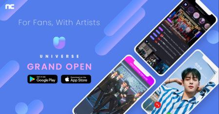 universe_update_210128_blog