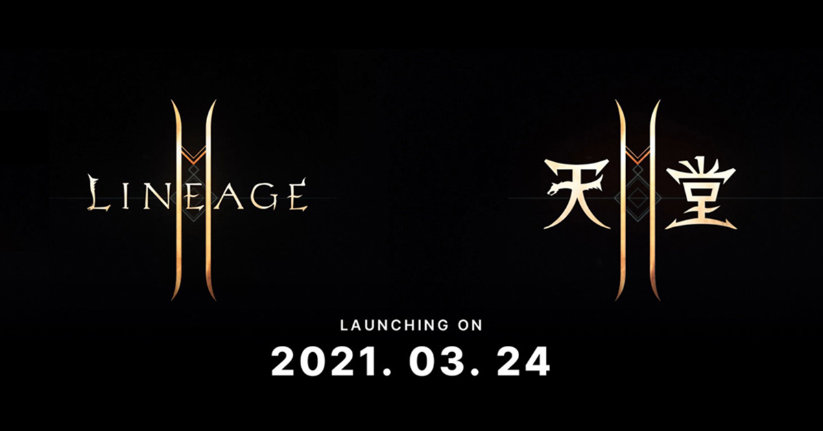 lineage2m_update_210225_blog