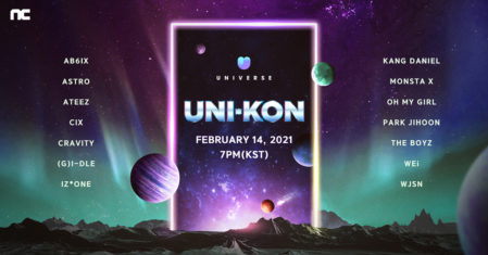 universe_update_210210_blog