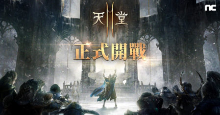 lineage2m_update_210324_blog